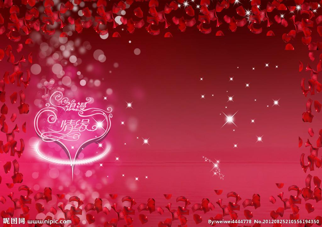 粉红色婚礼边框素材